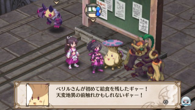 Screenshot - Disgaea 3: Absence of Justice (PS_Vita) 2266857