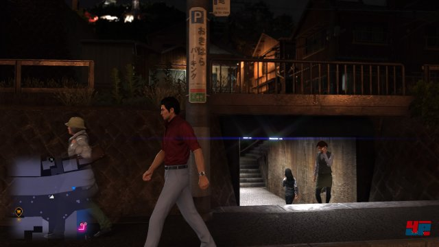 Screenshot - Yakuza 6: The Song of Life (PlayStation4Pro) 92561491