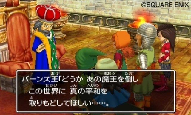 Screenshot - Dragon Quest VII (3DS) 92447772