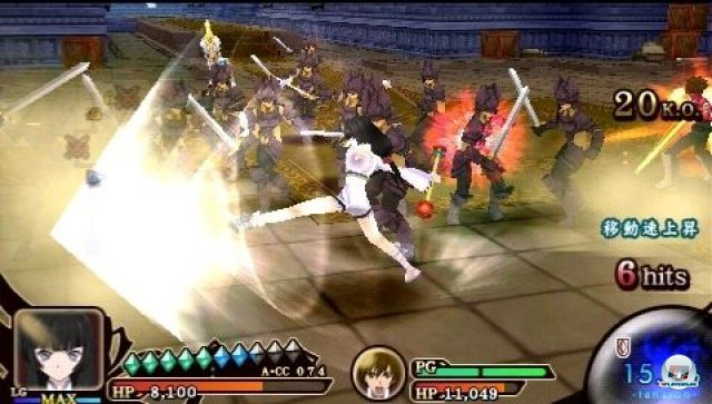 Screenshot - Tales of the Heroes: Twin Brave (PSP) 2295542
