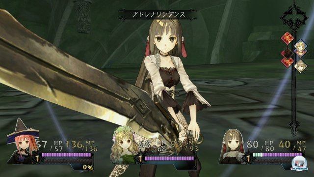 Screenshot - Atelier Ayesha (PlayStation3) 2368652