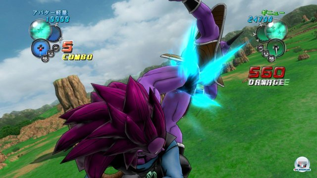 Screenshot - DragonBall Z: Ultimate Tenkaichi (PlayStation3) 2259707