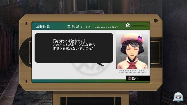 Screenshot - Tales of Xillia 2 (PlayStation3) 2382267