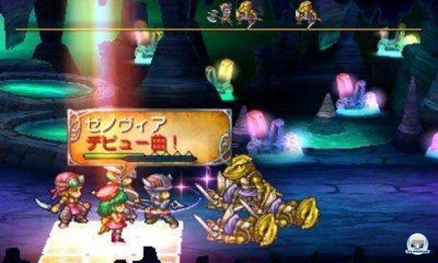 Screenshot - Brave Company (3DS) 2266967