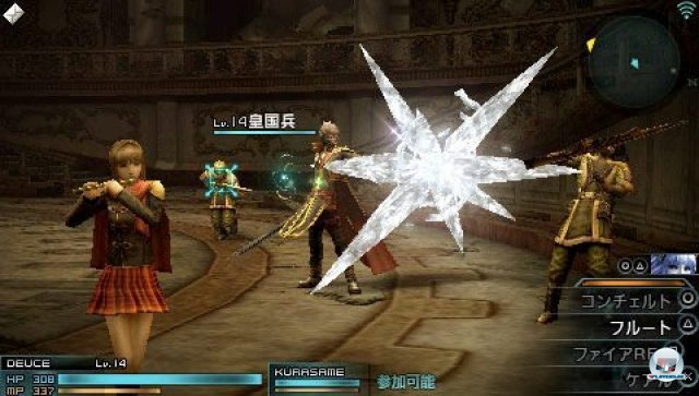Screenshot - Final Fantasy Type-0 (PSP) 2260782
