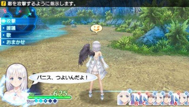 Screenshot - Shining Ark (PSP) 92427487
