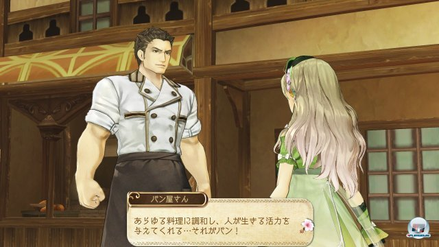 Screenshot - Atelier Ayesha (PlayStation3) 2368687