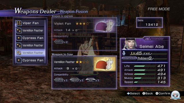 Screenshot - Warriors Orochi 3 (Wii_U) 92424767