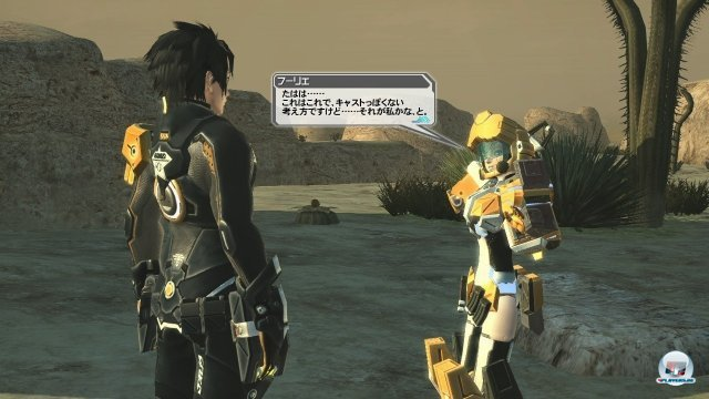 Screenshot - Phantasy Star Online 2 (PC) 2368172