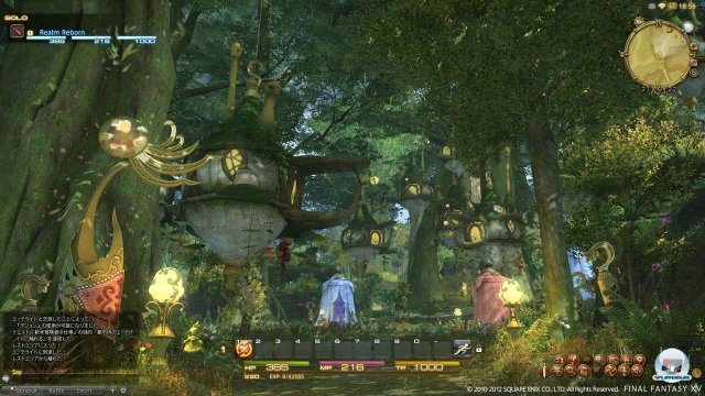 Screenshot - Final Fantasy XIV Online (PC) 92427612