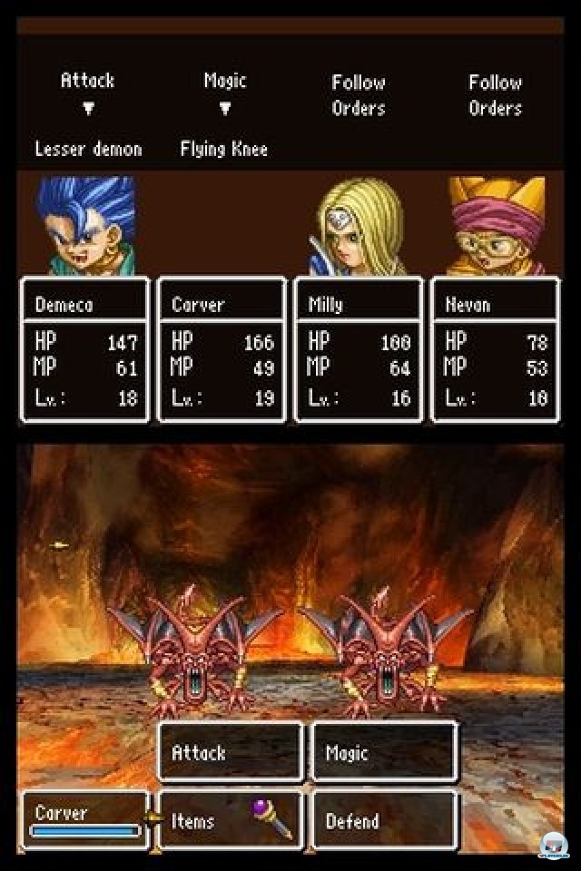 Screenshot - Dragon Quest VI: Wandler zwischen den Welten (NDS) 2216793