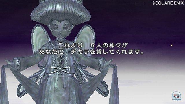 Screenshot - Dragon Quest X Online (Wii) 2357142
