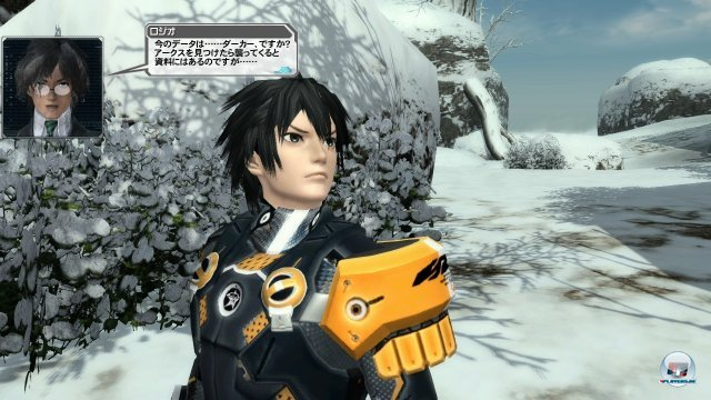 Screenshot - Phantasy Star Online 2 (PC) 2368112