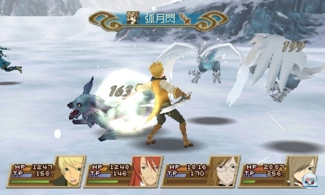 Screenshot - Tales of the Abyss (NDS) 2222799