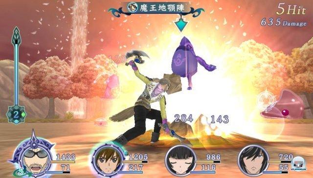 Screenshot - Tales of Hearts (PS_Vita) 92427247