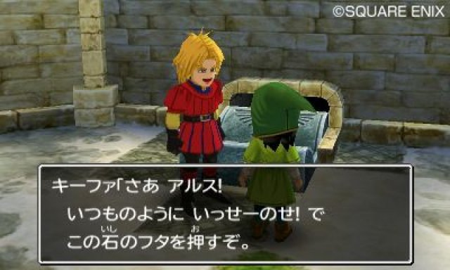 Screenshot - Dragon Quest VII (3DS) 92423032