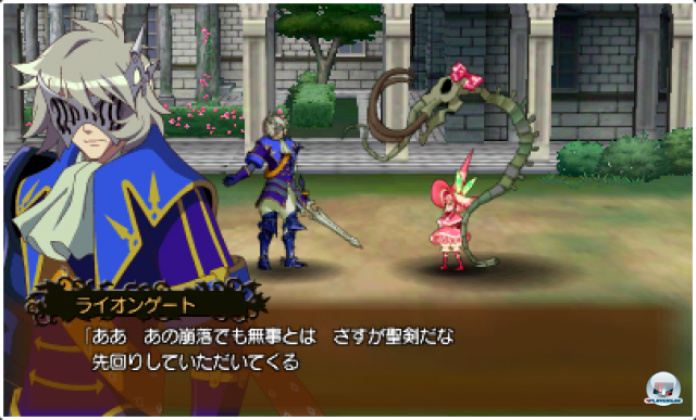 Screenshot - Code of Princess (3DS) 2357382