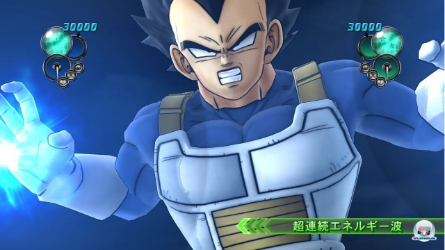 Screenshot - DragonBall: Game Project AGE 2011 (PlayStation3) 2222939