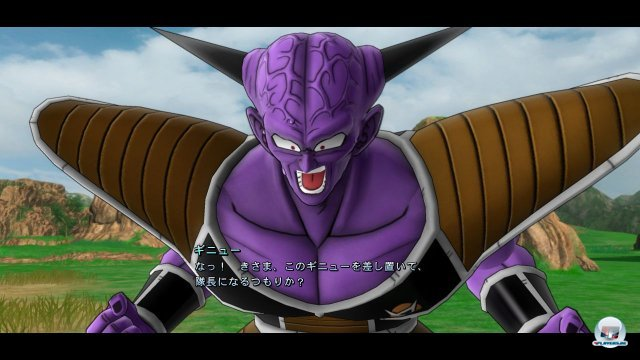 Screenshot - DragonBall Z: Ultimate Tenkaichi (PlayStation3) 2259692