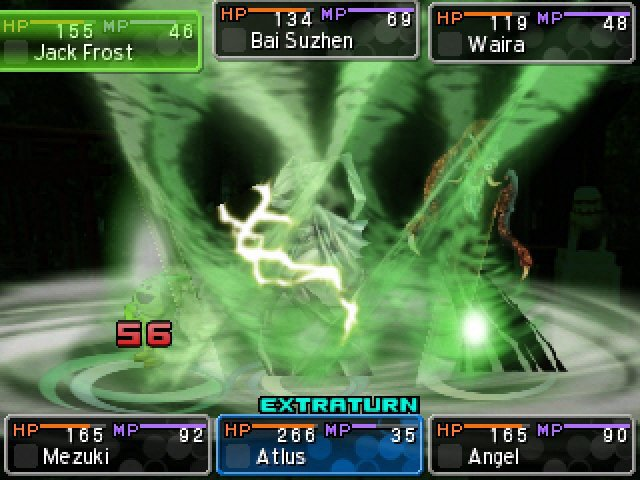 Screenshot - Shin Megami Tensei: Devil Survivor 2 - Record Breaker (3DS)