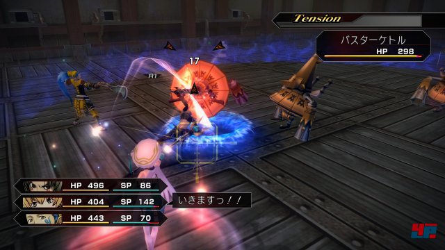 Screenshot - .hack//G.U. Last Recode (PC)