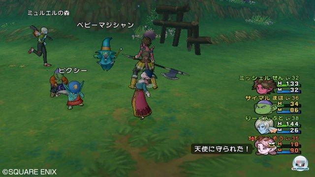 Screenshot - Dragon Quest X Online (Wii) 2295647