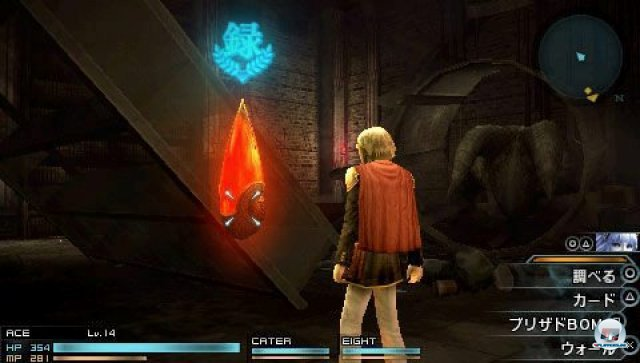Screenshot - Final Fantasy Type-0 (PSP) 2260682