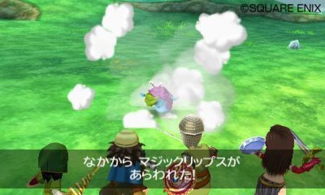 Screenshot - Dragon Quest VII (3DS) 92431212