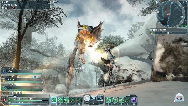 Screenshot - Phantasy Star Online 2 (PC) 2366387