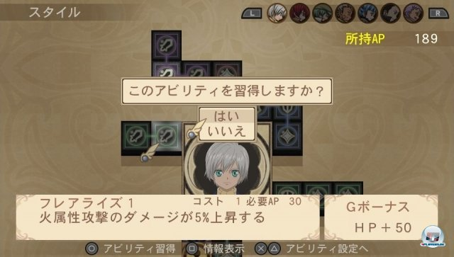 Screenshot - Tales of Innocence (PS_Vita) 2284787