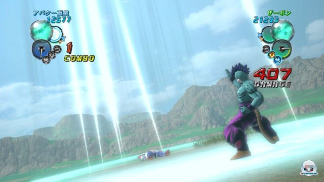 Screenshot - DragonBall Z: Ultimate Tenkaichi (PlayStation3) 2259567
