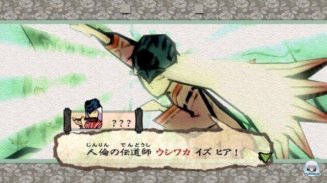Screenshot - Okami HD (PlayStation3) 2370642