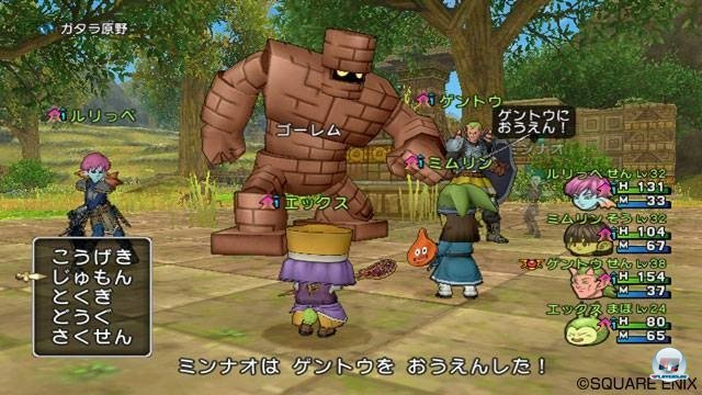 Screenshot - Dragon Quest X Online (Wii) 2282162