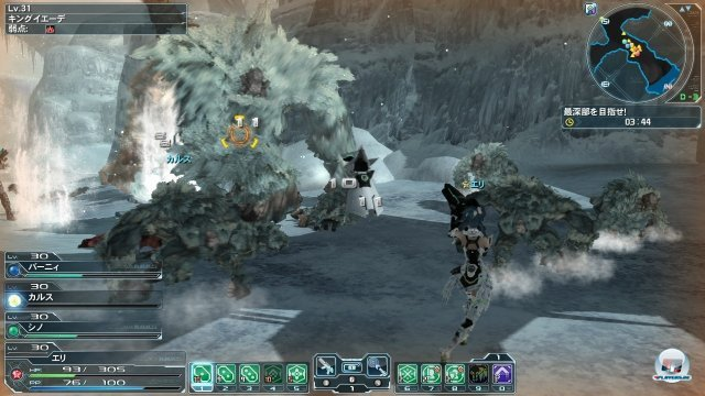 Screenshot - Phantasy Star Online 2 (PC) 2366412