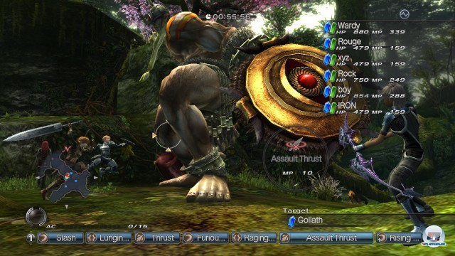 Screenshot - White Knight Chronicles II (PlayStation3) 2226874