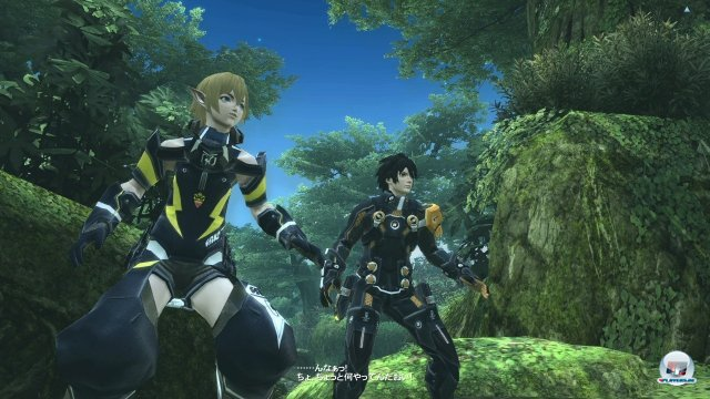 Screenshot - Phantasy Star Online 2 (PC) 2368077
