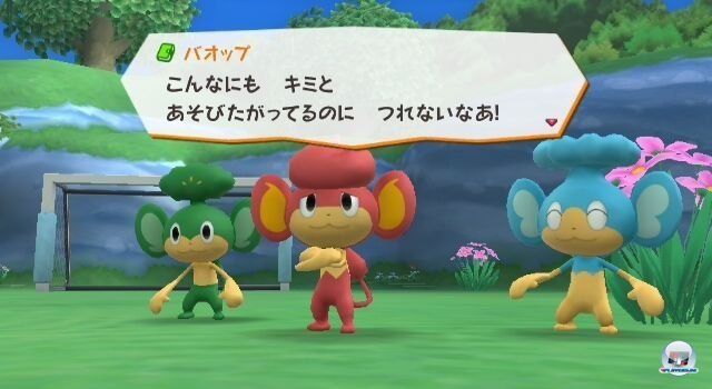 Screenshot - PokéPark 2: Beyond the World (Wii) 2266692