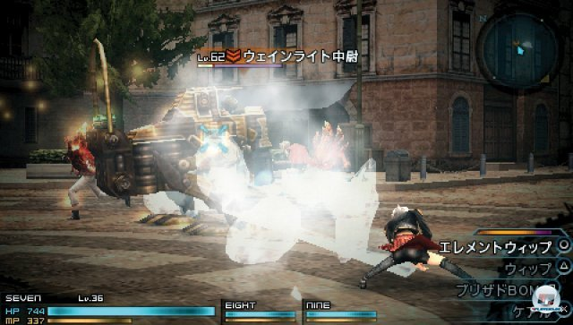 Screenshot - Final Fantasy Type-0 (PSP) 2282442