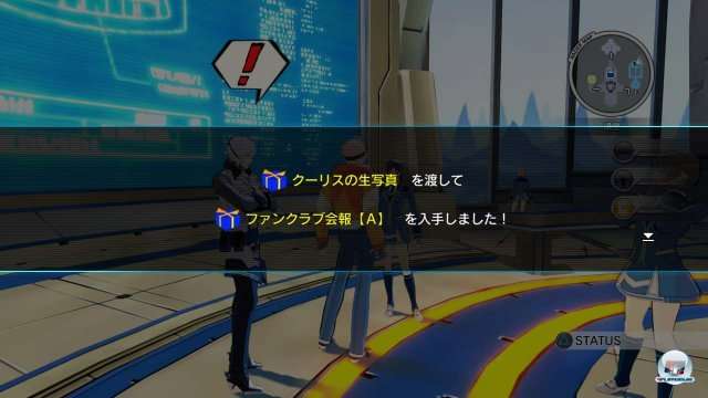Screenshot - EX Troopers (PlayStation3) 92402222