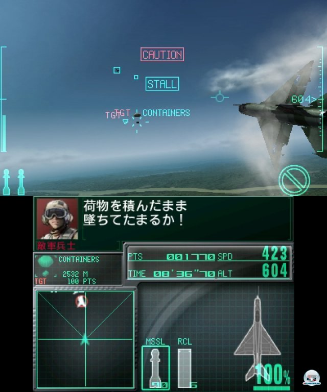 Screenshot - Ace Combat: Assault Horizon Legacy (3DS) 2263632