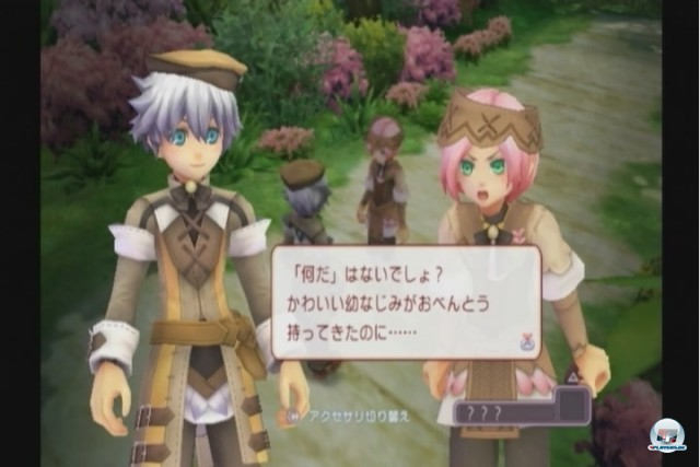 Screenshot - Rune Factory: Tides of Destiny (Wii) 2232384