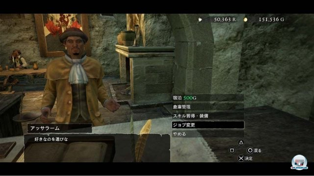 Screenshot - Dragon's Dogma (PlayStation3) 2295397