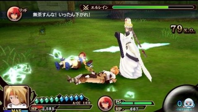Screenshot - Tales of the Heroes: Twin Brave (PSP) 2295442