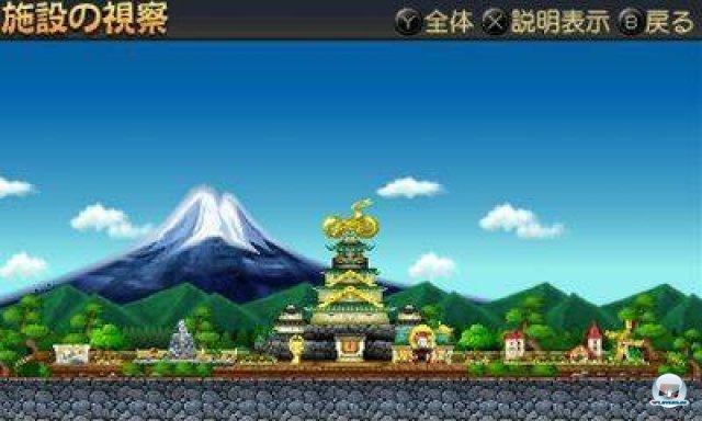 Screenshot - Brave Company (3DS) 2266992