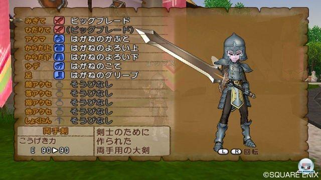 Screenshot - Dragon Quest X Online (Wii) 2289902