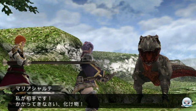 Screenshot - Frontier Gate (PSP) 2238872