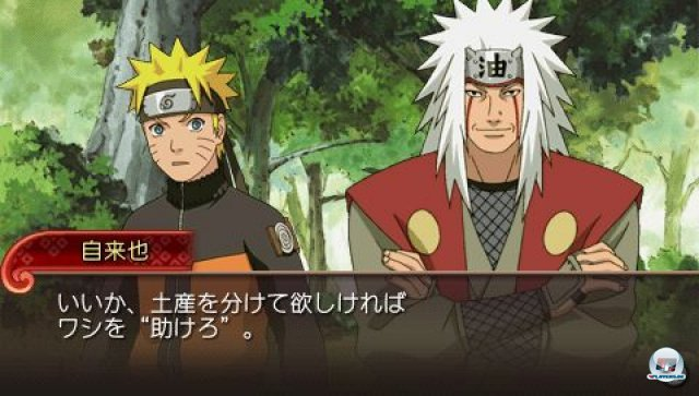 Screenshot - Naruto Shippuden: Ultimate Ninja Impact (PSP) 2281637