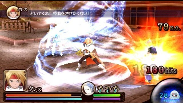 Screenshot - Tales of the Heroes: Twin Brave (PSP) 2287397