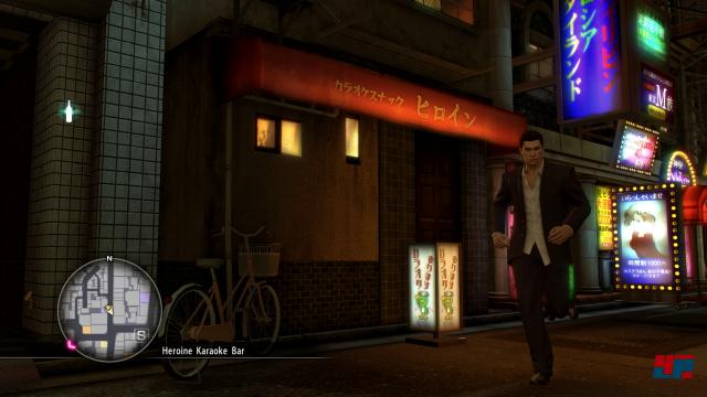 Screenshot - Yakuza 0 (PC) 92570290