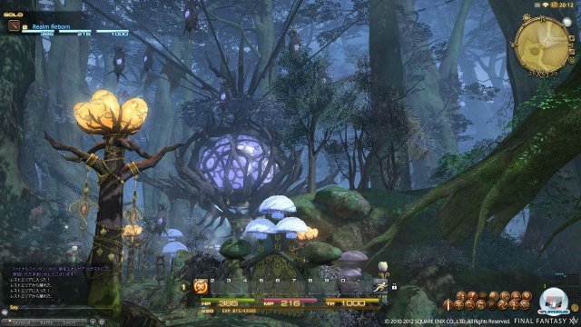 Screenshot - Final Fantasy XIV Online (PC) 92427602